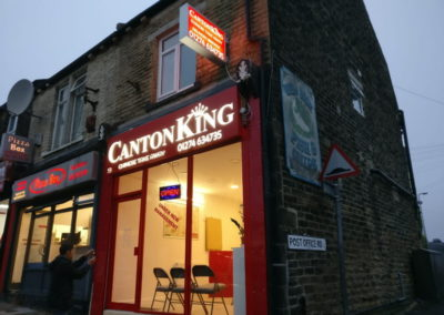 CANTON KING
